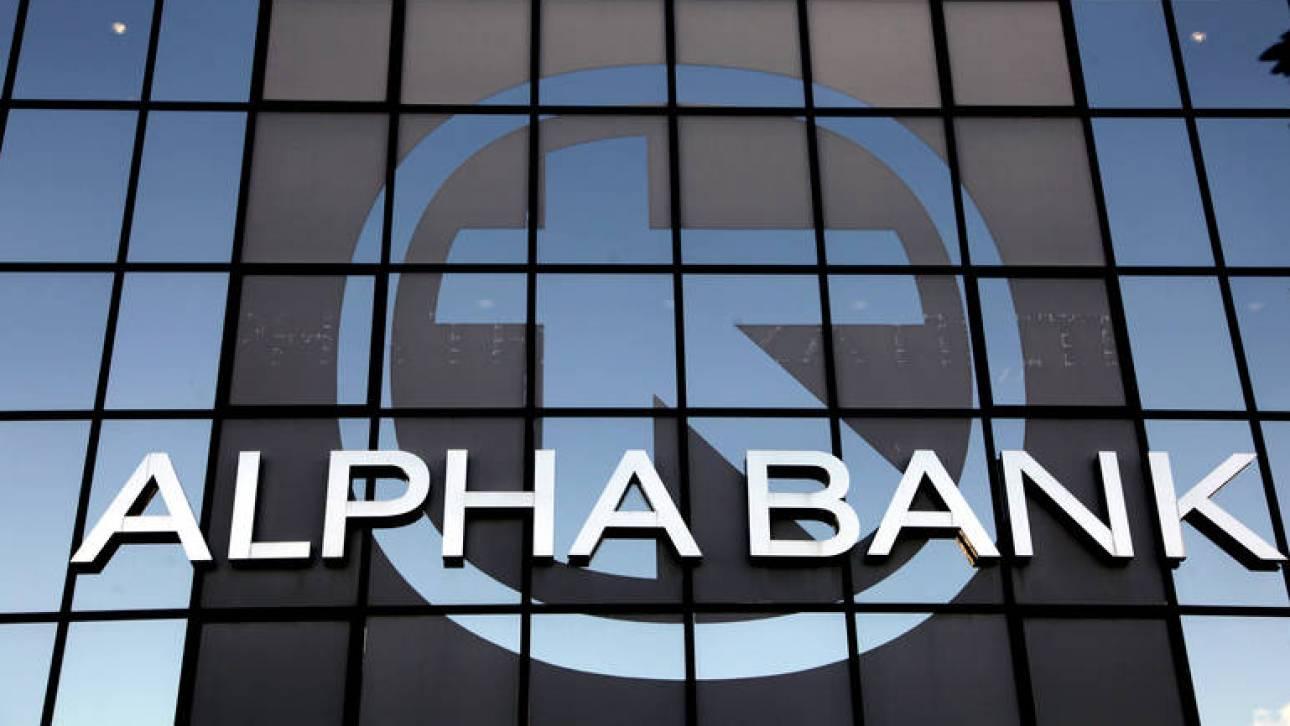 Alpha Bank: Καθαρά κέρδη 12,3 εκατ. ευρώ στο πρώτο εξάμηνο του 2018