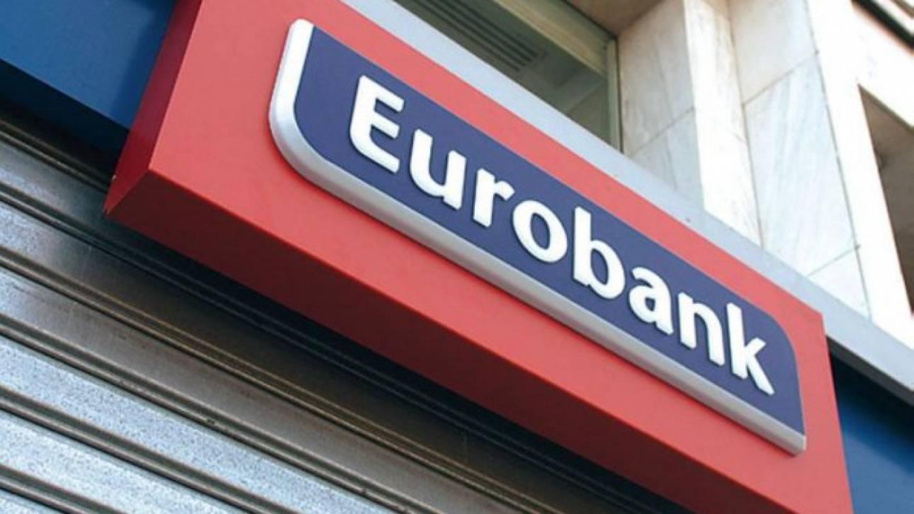 Eurobank: Στα 113 εκατ. ευρώ τα καθαρά κέρδη στο πρώτο εξάμηνο 2018