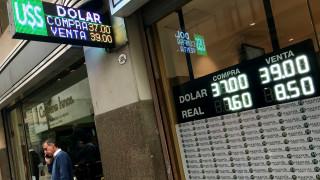 Αργεντινή: Το πέσο συνεχίζει την πτώση του, παρά την παρέμβαση της κεντρικής τράπεζας