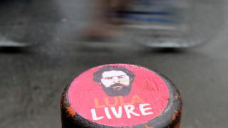 Βραζιλία: Ο Σουλτς επισκέφθηκε τον Λούλα στη φυλακή