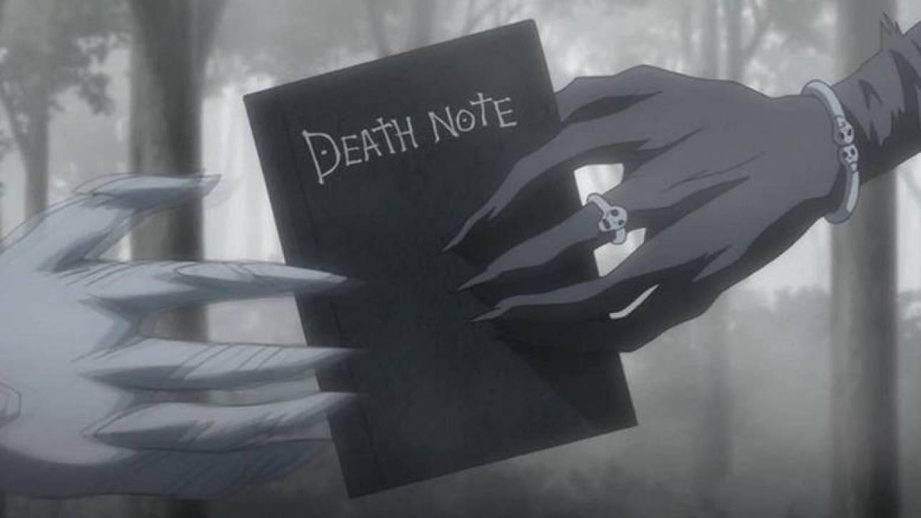 Συναγερμός στο υπουργείο Παιδείας για το ιαπωνικό manga «Death Note»