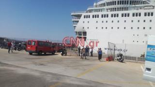 Πήρε μεγάλη κλίση το «Ελ. Βενιζέλος» - δόθηκε εντολή εκκένωσης
