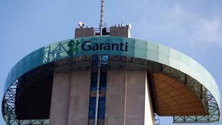 Reuters: Tρεις τουρκικές τράπεζες εξαγοράζουν το 55% της Turk Telekom