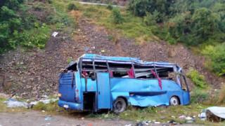 Βουλγαρία: Παραιτήθηκαν τρεις υπουργοί μετά από πολύνεκρο τροχαίο δυστύχημα