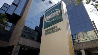 Εθνική Τράπεζα: Καθαρά κέρδη 19 εκατ. ευρώ στο πρώτο εξάμηνο του 2018