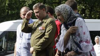 Νεκρός ο ηγέτης της Λαϊκής Δημοκρατίας του Ντονέτσκ μετά από έκρηξη