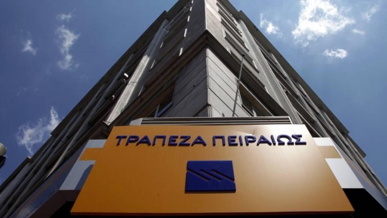Τράπεζα Πειραιώς: Καθαρά κέρδη 39 εκατ. ευρώ στο πρώτο εξάμηνο 2018