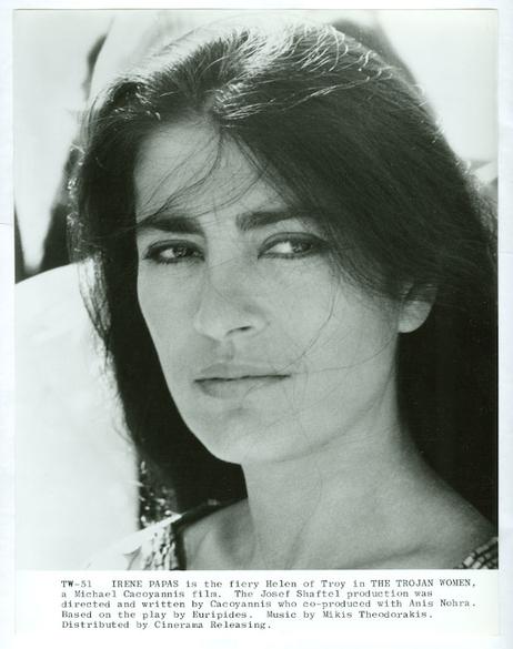 Irene Papas Trojan Women