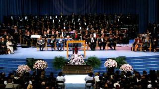 Το Ντιτρόιτ αποχαιρέτησε την Αρίθα Φράνκλιν με μια τελετή γεμάτη με μουσική και αναμνήσεις