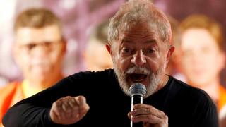 Βραζιλία: Άκυρη η υποψηφιότητα Λούλα για τις προεδρικές εκλογές
