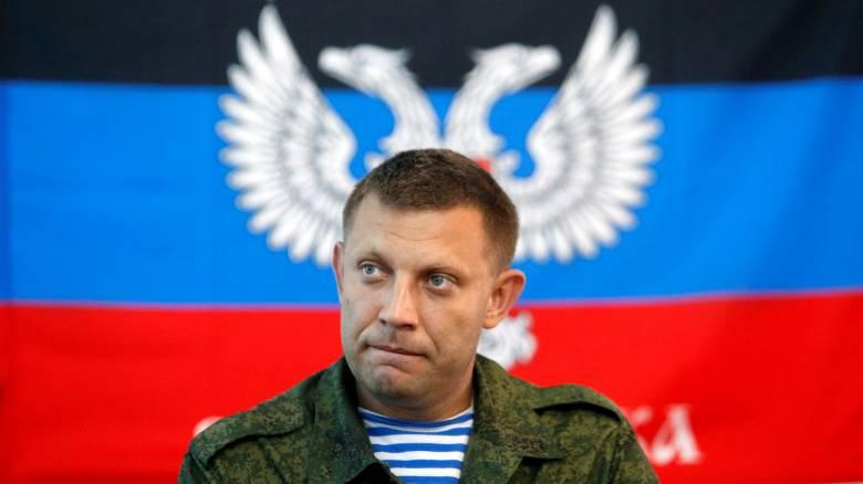 Κρεμλίνο: «Προβοκάτσια» ο θάνατος του ηγέτη των φιλορώσων αυτονομιστών