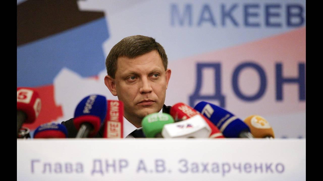 https://cdn.cnngreece.gr/media/news/2018/09/01/144997/photos/snapshot/2018-08-31T154152Z_36533566_RC11AD650EC0_RTRMADP_3_UKRAINE-CRISIS-ZAKHARCHENKO.JPG