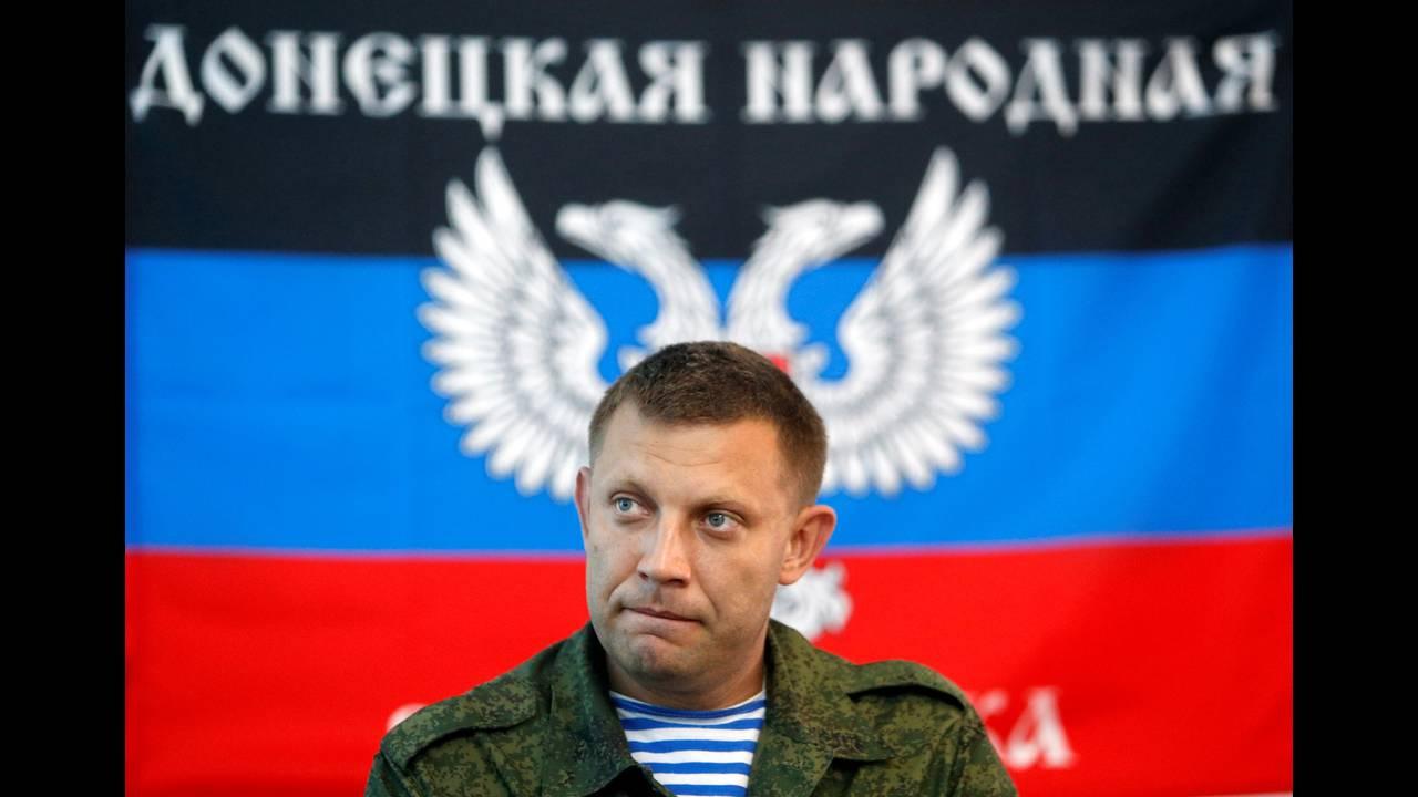 https://cdn.cnngreece.gr/media/news/2018/09/01/144997/photos/snapshot/2018-08-31T155353Z_1332903851_RC1F1AE9E220_RTRMADP_3_UKRAINE-CRISIS-ZAKHARCHENKO.JPG
