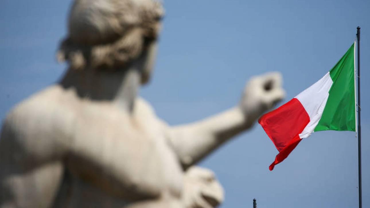 Bloomberg: Κίνδυνος αποκλεισμού της Ιταλίας από την «καρδιά» της νομισματικής πολιτικής της ΕΕ