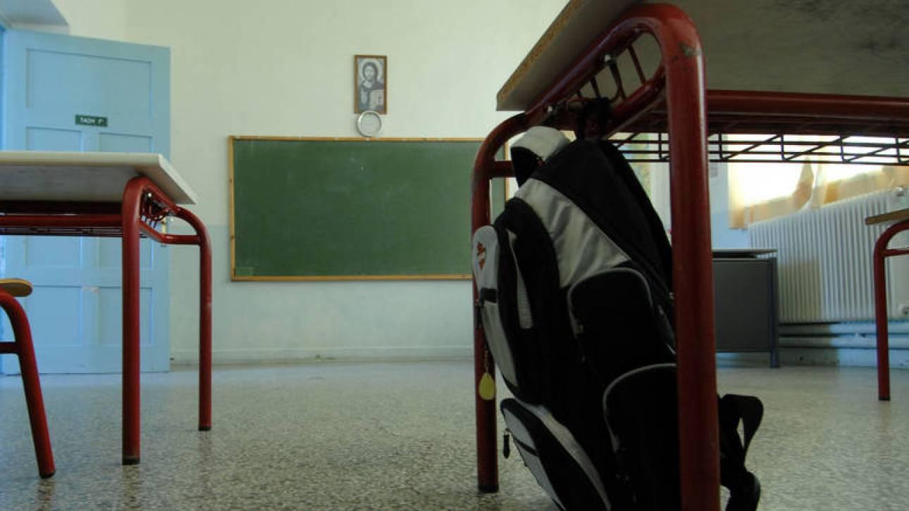 Σχολεία: Πότε χτυπάει το πρώτο κουδούνι του έτους