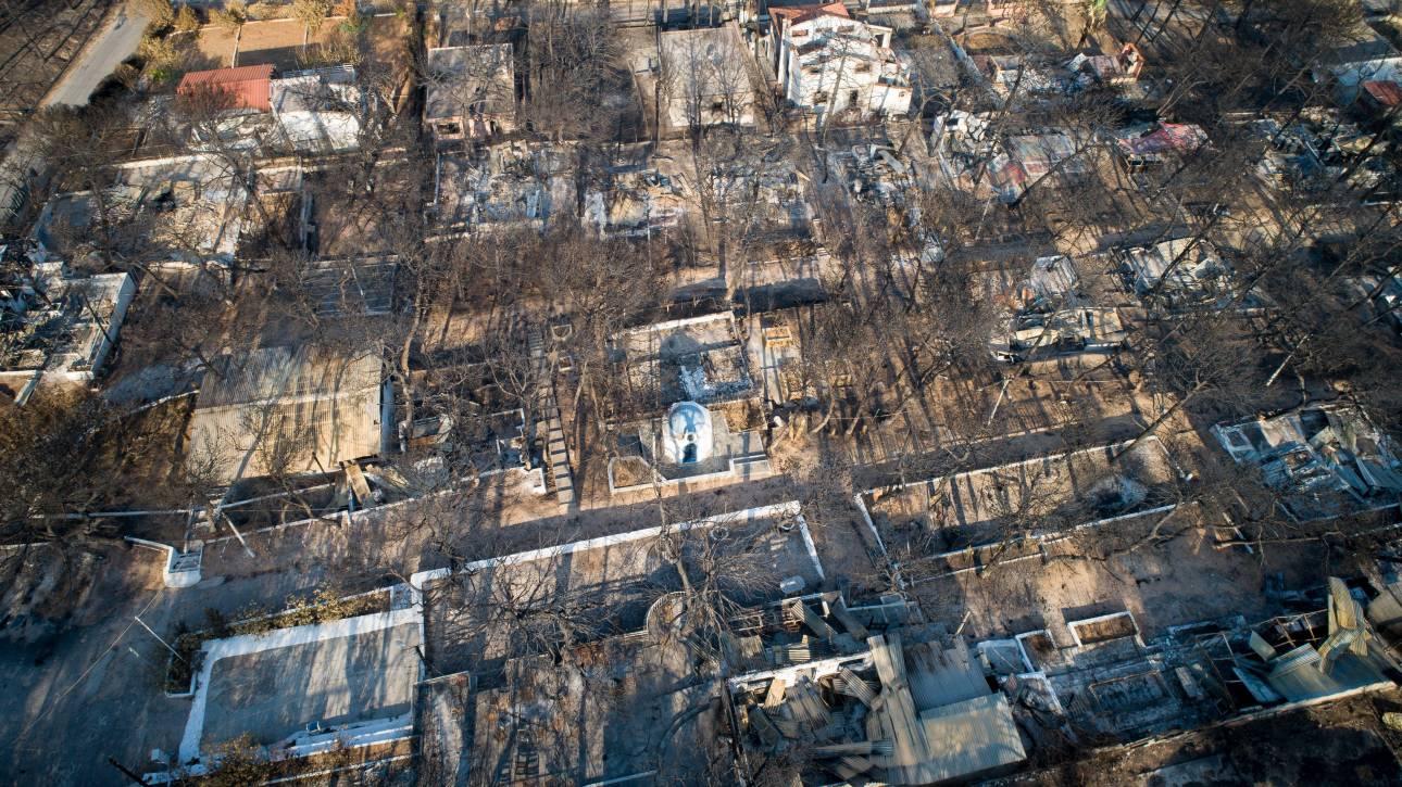 Μάτι: Μνημόσυνο για τους νεκρούς της φονικής πυρκαγιάς