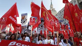 Χιλιάδες Ρώσοι διαδηλώνουν κατά της μεταρρύθμισης του συνταξιοδοτικού συστήματος