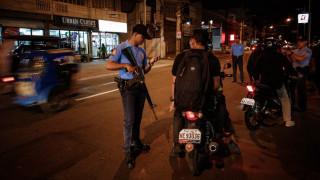 Ένας νεκρός και 15 τραυματίες από έκρηξη βόμβας σε ίντερνετ καφέ στις Φιλιππίνες