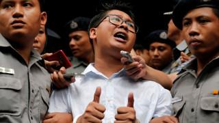 Μιανμάρ: Επτά χρόνια κάθειρξη σε δύο δημοσιογράφους του Reuters