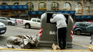 Αργεντινή: Νέα μέτρα λιτότητας ανακοινώνει η κυβέρνηση