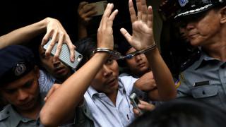 Η Ε.Ε. ζητά την άμεση απελευθέρωση των δύο δημοσιογράφων του Reuters
