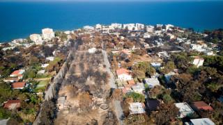 Φωτιά Αττική: Ποια τα κριτήρια για την επιδότηση ενοικίου/συγκατοίκησης πληγέντων