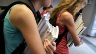 Σχολεία: Τι ώρα χτυπάει το πρώτο κουδούνι του νέου σχολικού έτους