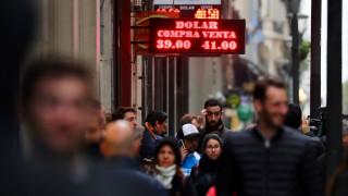 Νέα μέτρα λιτότητας στην Αργεντινή