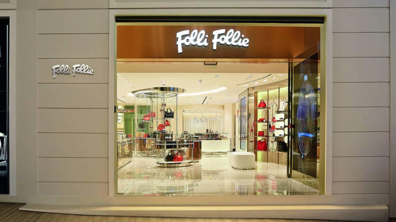 Νέα αποχώρηση στελέχους από τη Folli-Follie