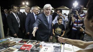 Ο ΠτΔ εγκαινίασε το 47ο Φεστιβάλ Βιβλίου στο Ζάππειο