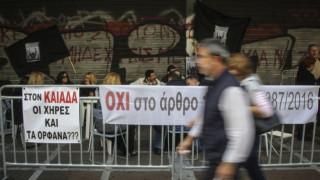 Καταγγελίες για παράνομο ψαλίδισμα σε 80.000 συντάξεις χηρείας