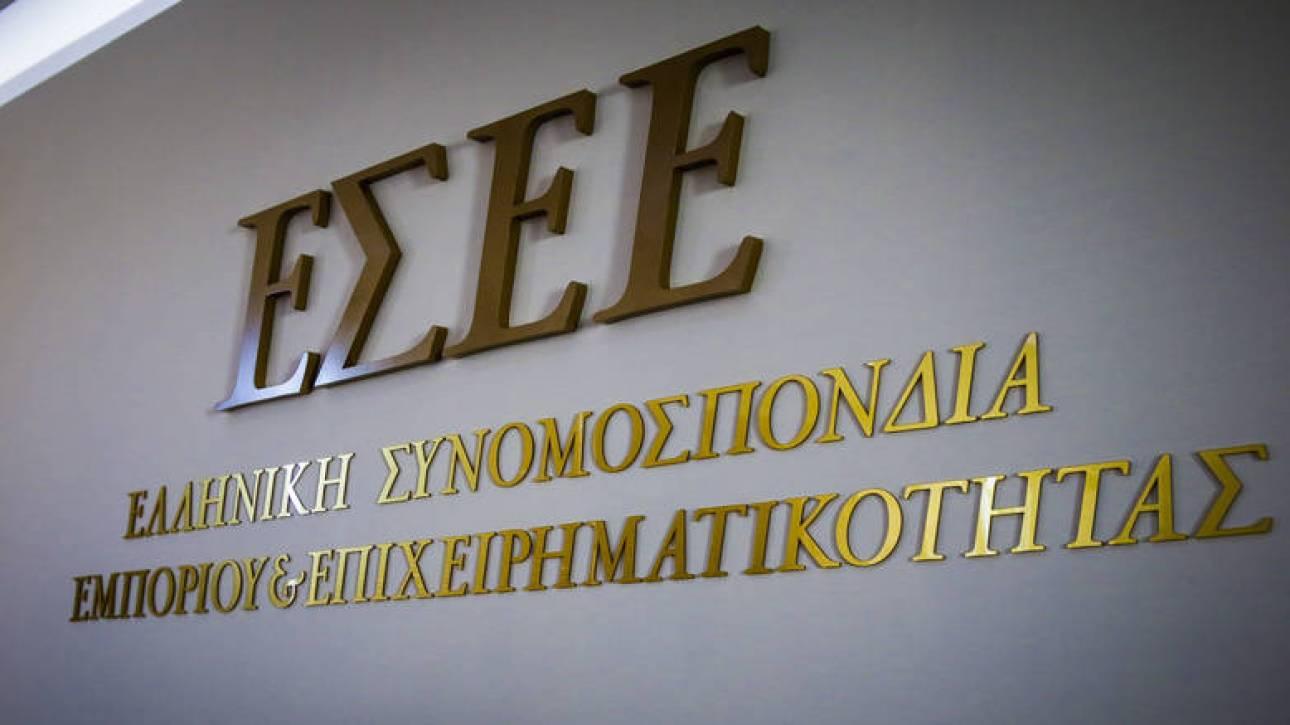 Δίκαιη και σταθερή φορολογία ζητά η ΕΣΕΕ - Δέκα προτάσεις