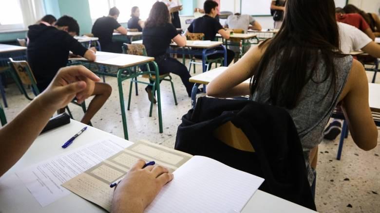 Να μην καταργηθούν τα Λατινικά στη Γ' Λυκείου ζητεί η Κοσμητεία της Φιλοσοφικής του ΕΚΠΑ
