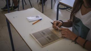 Πανελλήνιες 2018: Το πρόγραμμα των Επαναληπτικών Εξετάσεων
