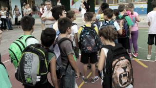 Τρεις δράσεις για τη στήριξη μαθητών από την Περιφέρεια Στερεάς Ελλάδας