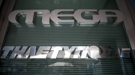 Έφθασε η «ώρα μηδέν» για το Mega Channel