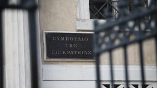 ΣτΕ: Δεν απαλλάσσονται από το φόρο εισοδήματος, τα εισοδήματα της Εκκλησίας της Ελλάδος