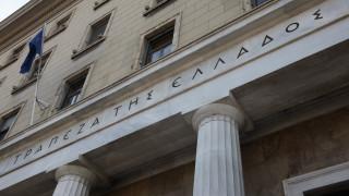 Στα 88,6 δισ. ευρώ τα μη εξυπηρετούμενα ανοίγματα των τραπεζών
