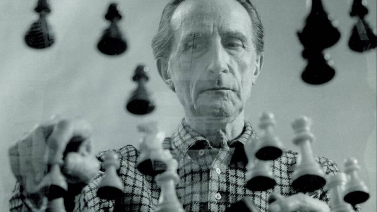 Marcel Duchamp: με ιστορική δωρεά 36 έργων κατακτά την Ουάσινγκτον
