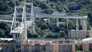 Γένοβα: Έρευνα σε βάρος 20 ατόμων για την κατάρρευση της γέφυρας