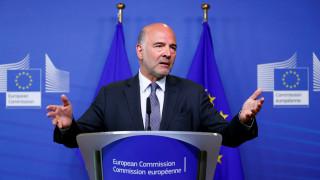 Μοσκοβισί: Να μεταρρυθμιστεί η ευρωζώνη πριν από την άνοδο των εθνικιστών