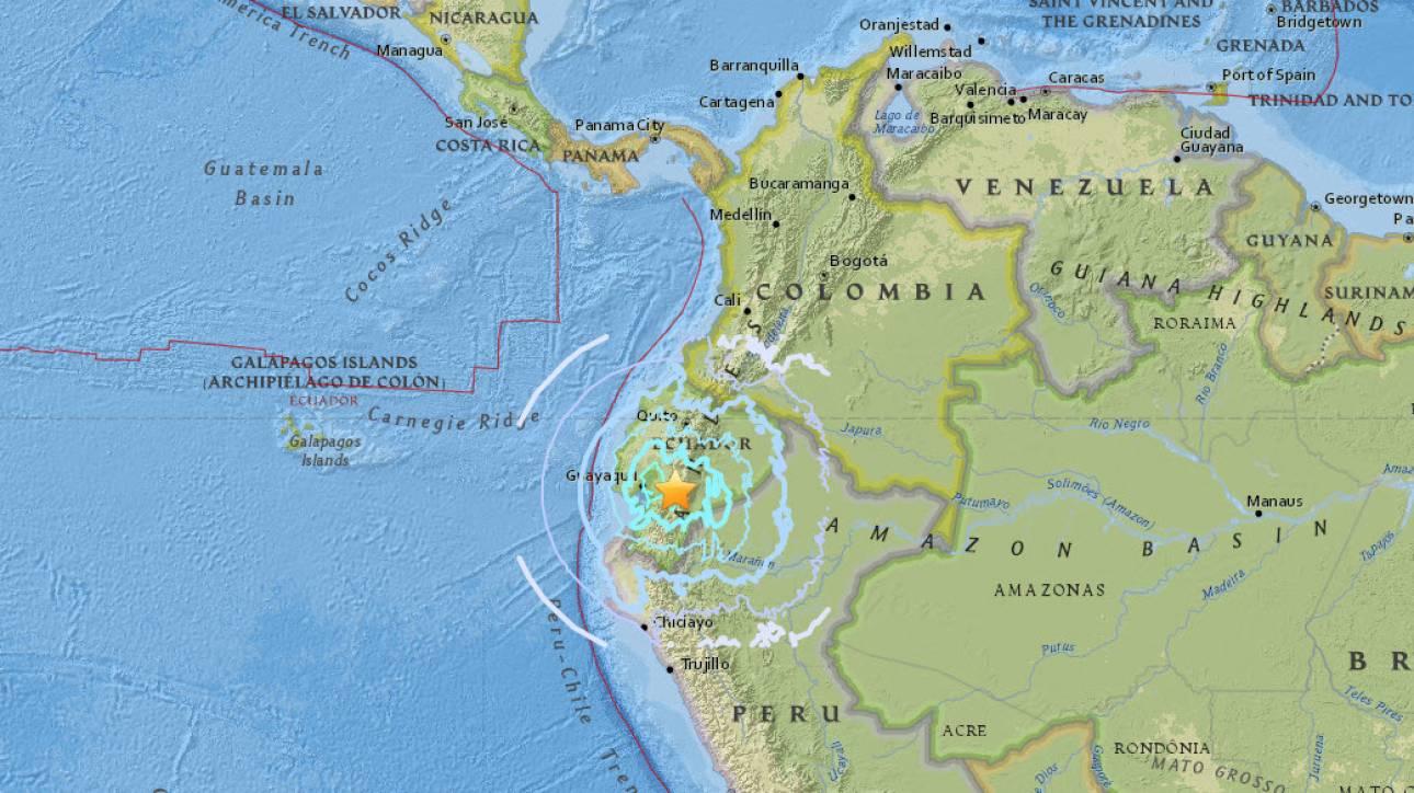 Ισχυρός σεισμός στο Εκουαδόρ