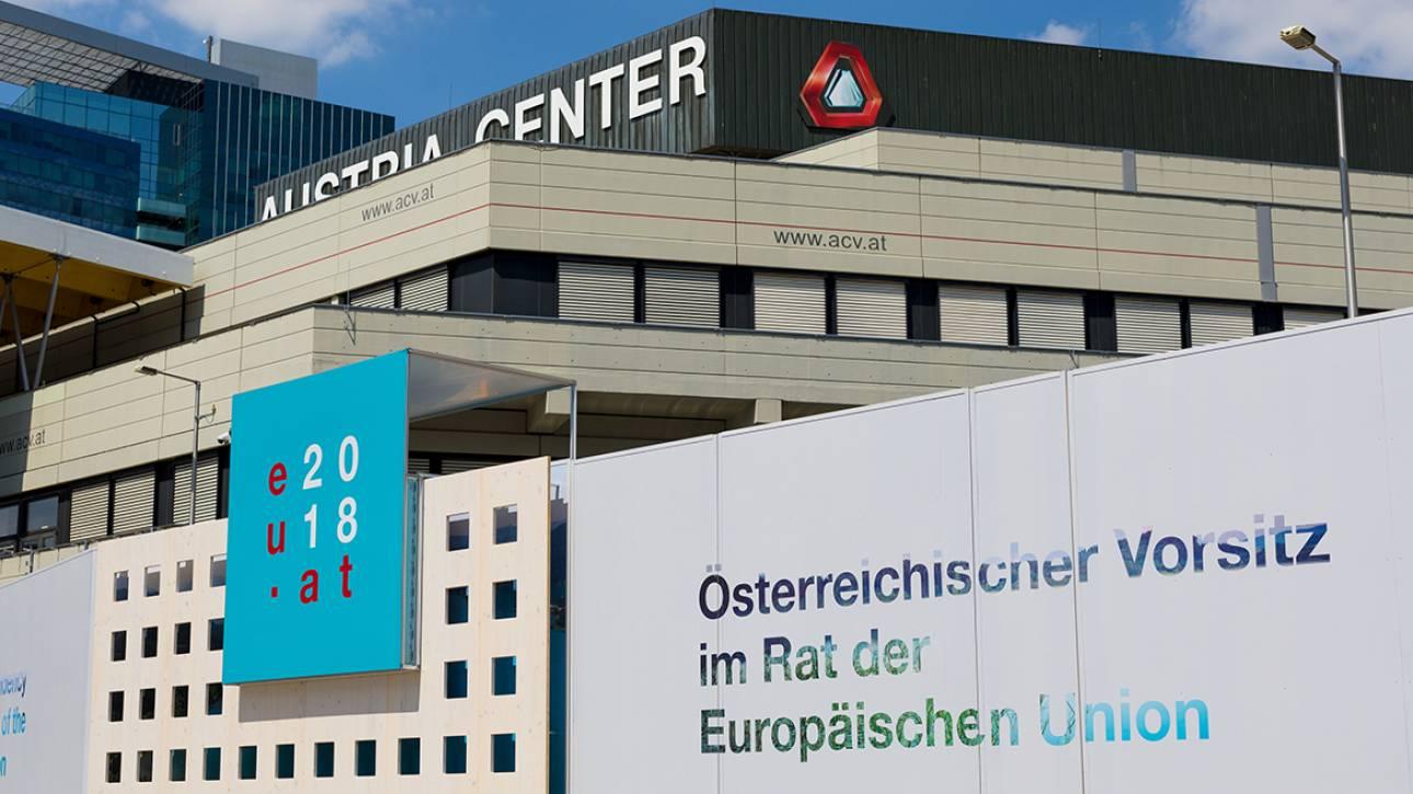Συνεδριάζει το Eurogroup στη Βιέννη - Εκτός ατζέντας η Ελλάδα