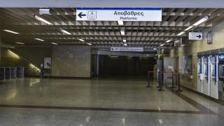 Γραμμή 4 του Μετρό: Ποιοι είναι οι νέοι σταθμοί