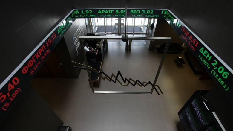 Χρηματιστήριο: Με πτώση έκλεισε και η τελευταία συνεδρίαση της εβδομάδας