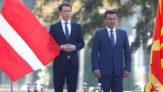 Κουρτς: Η Συμφωνία των Πρεσπών θα μπορούσε να προκαλέσει περαιτέρω θετικές εξελίξεις