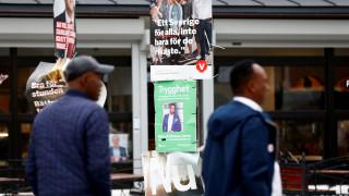 Εκλογές Σουηδία: Μικρό προβάδισμα της κεντροαριστεράς έναντι της κεντροδεξιάς