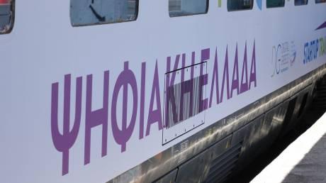 Τρένο των start uppers: Μετέτρεψαν την αρνητική τουριστική εμπειρία τους σε πετυχημένη επιχείρηση