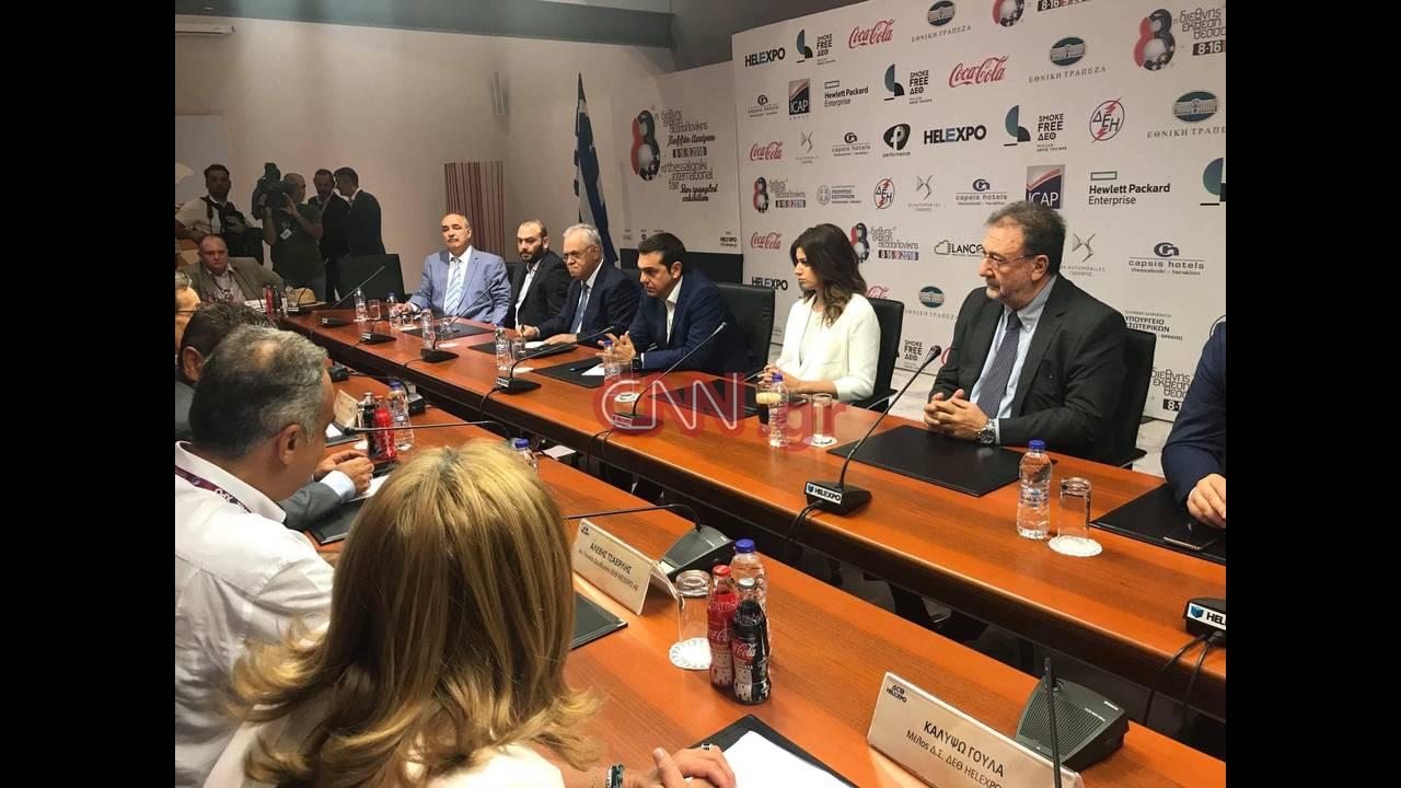 https://cdn.cnngreece.gr/media/news/2018/09/08/145883/photos/snapshot/7.jpg