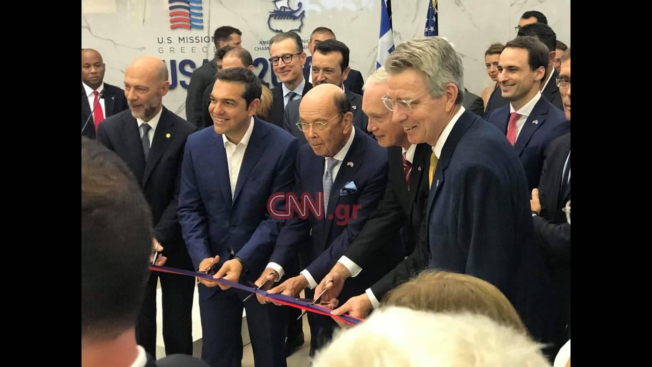 https://cdn.cnngreece.gr/media/news/2018/09/08/145883/photos/snapshot/egkainia-hpa.jpg